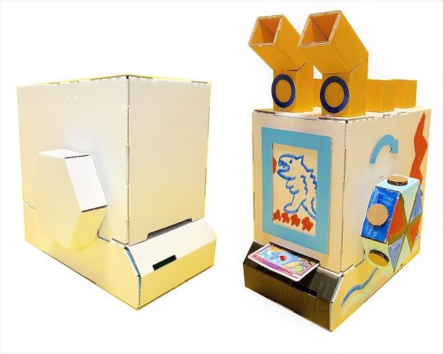 ダンボールカード販売機