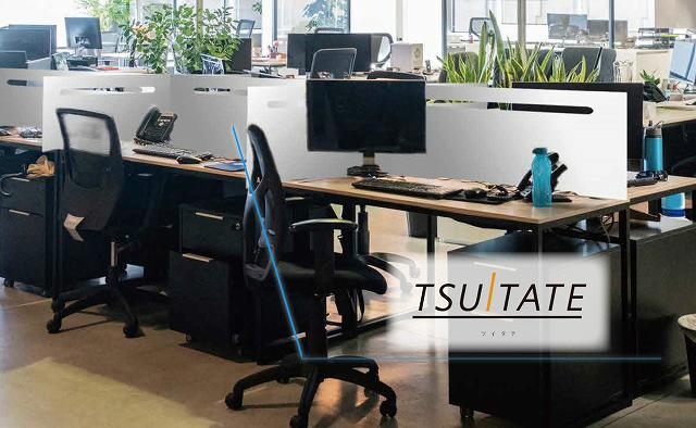 ツイタテ(TUITATE)